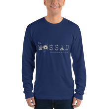 The Mossad Intelligence With Style Long sleeve t-shirt (unisex)