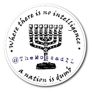 SUPPORT TheMossadIL! (Get a Sticker)