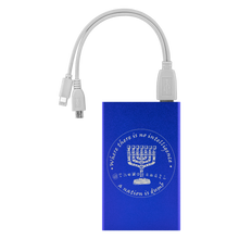 TheMossadIL Power Bank