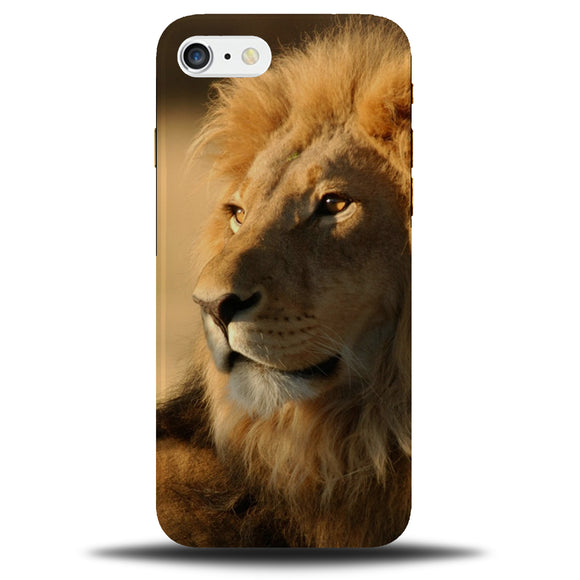 Lion Face Phone Case Cover | Mane Head Cool Animal Cheap Africa African B365