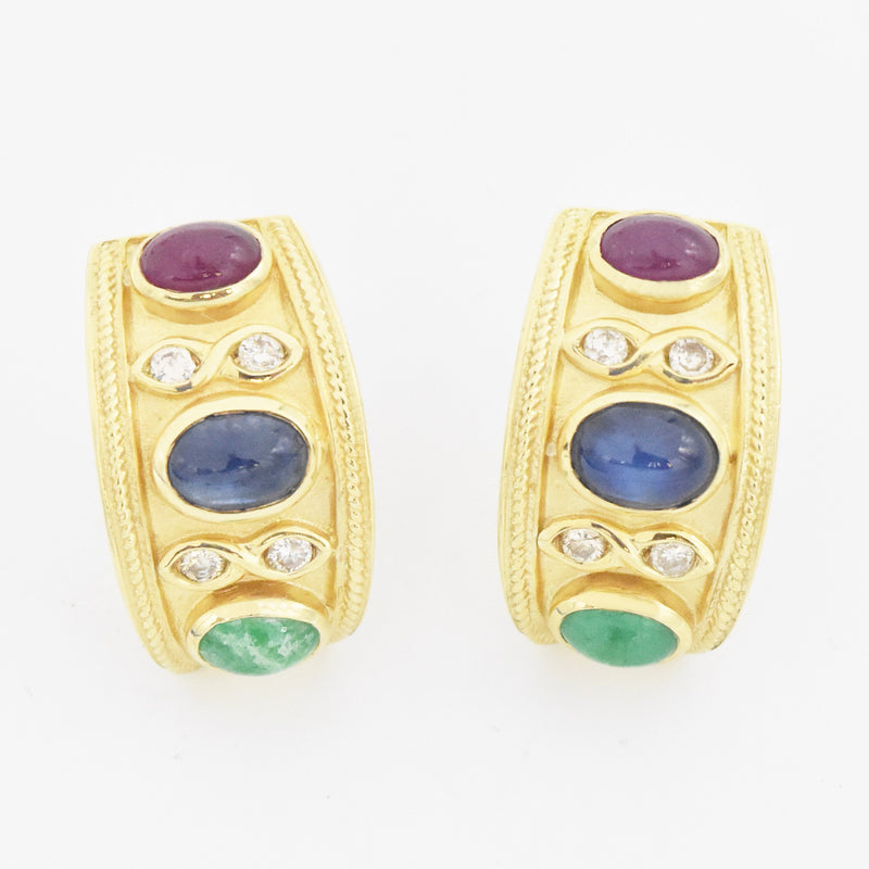 14k Yellow Gold Estate Emerald Ruby Sapphire & Diamond Post Earrings