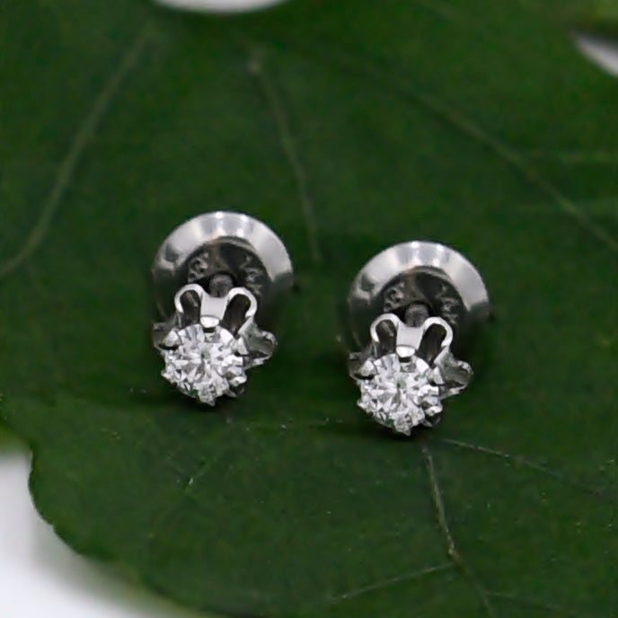 14k White Gold Estate Diamond .09 tcw Screw Back Post Earring