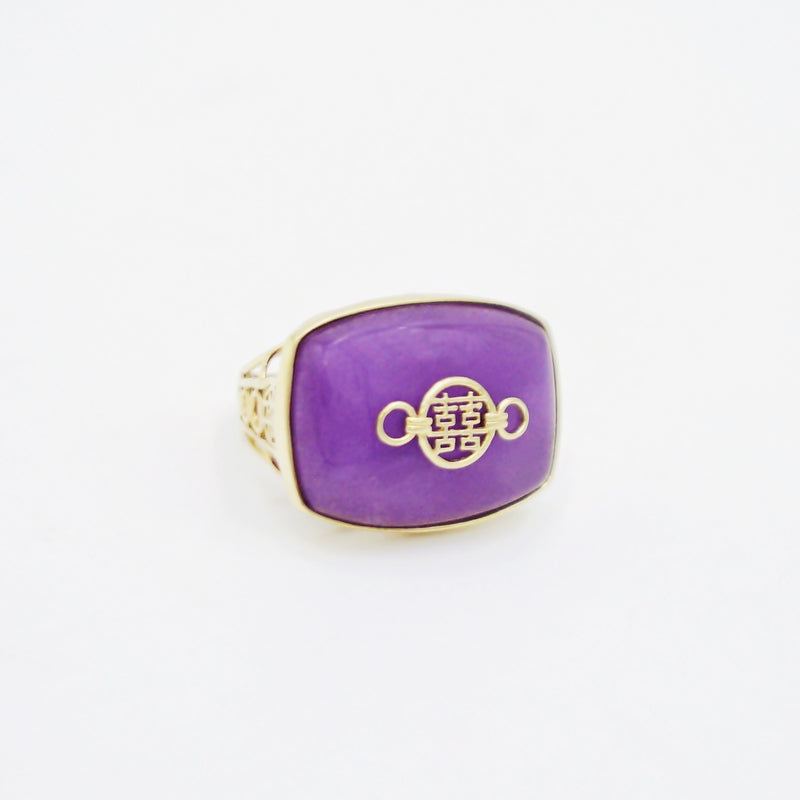14k YG Chinese Calligraphy Double Happiness Purple Jade Ring Sz 5.75