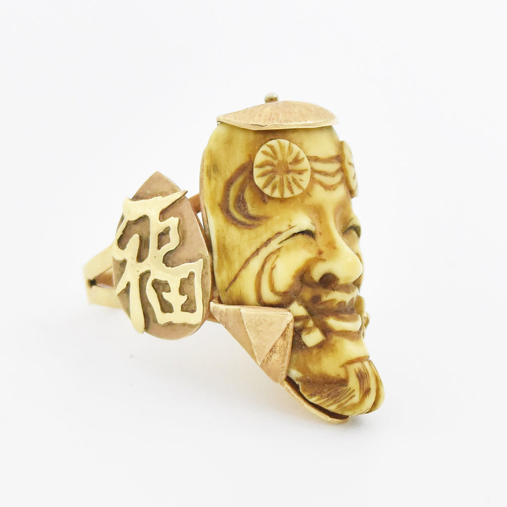 14k Yellow Gold Vintage Ornate Carved Man Face Ring Size 7.75