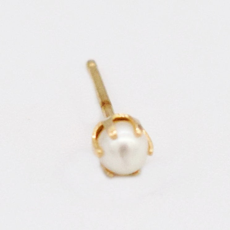 14k Yellow Gold Estate Pearl 3.2 mm Single Post Earring