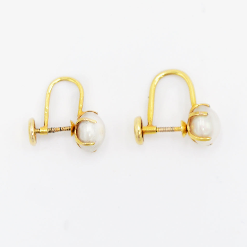 14k Yellow Gold Vintage 7.3 mm Pearl Screw Back Earrings