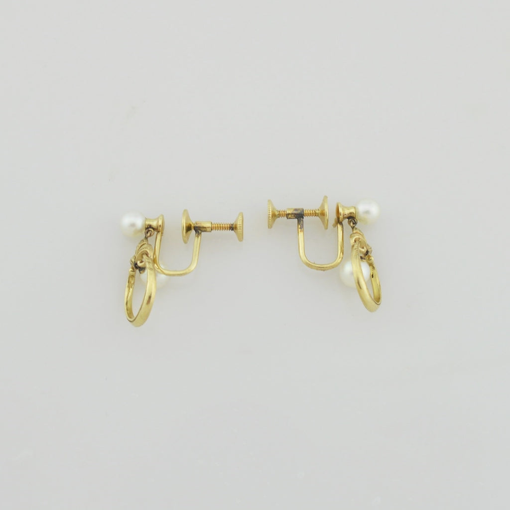 14k Yellow Gold Vintage Ornate Dangle/Drop Pearl Screw Back Earrings