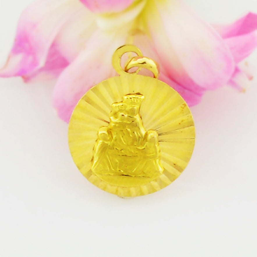 18k Yellow Gold Estate Textured Ave Maria Religious Pendant