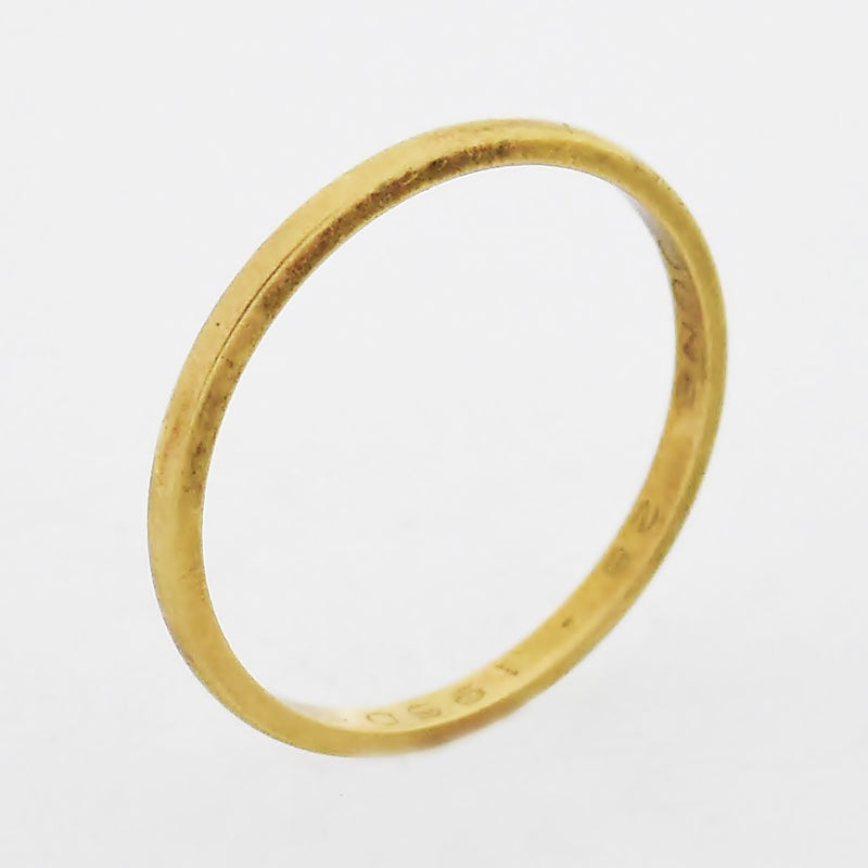 14k Yellow Gold Vintage Wedding Band/Ring Size 7