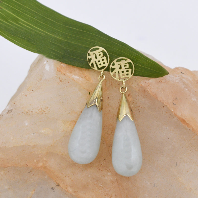 14k Yellow Gold Estate Good Fortune Jade Drop/Dangle Post Earrings