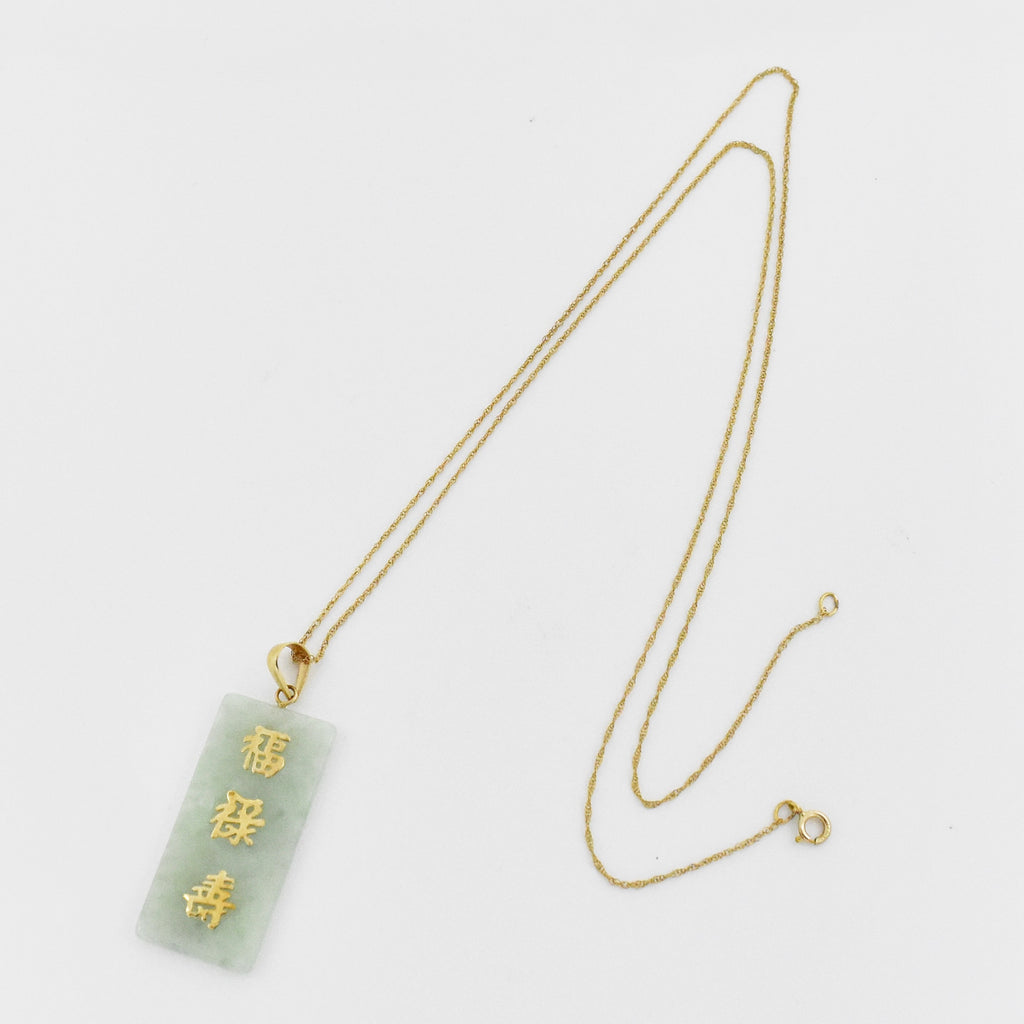 "10k Yellow Gold Estate 18.5""Jade Drop/Dangle Necklace"