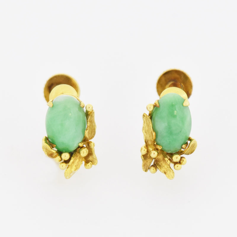 14k Yellow Gold Estate Screw Back Ornate Jade Earrings