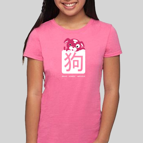Year of the Dog Chinese Horoscope Girls Princess Tee