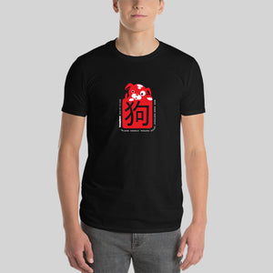 "Year of the Dog Chinese Horoscope T-shirt - Slim Fit ""CHARACTERS"""