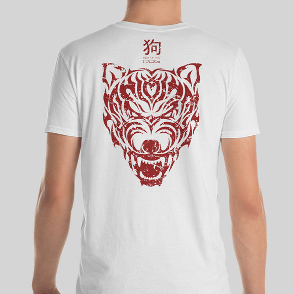 Year of the Dog Unisex T-shirt - Grunge Tribal Design on Back