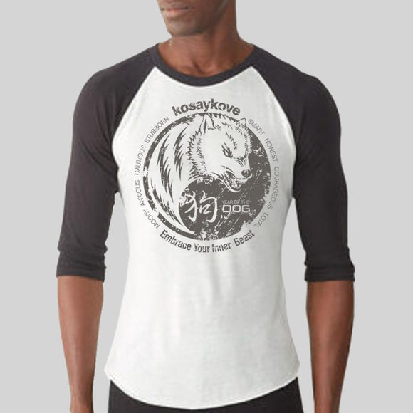 Year of the Dog Chinese Zodiac Raglan Shirt