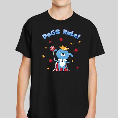 Year of the Dog Chinese Horoscope Boys Tee
