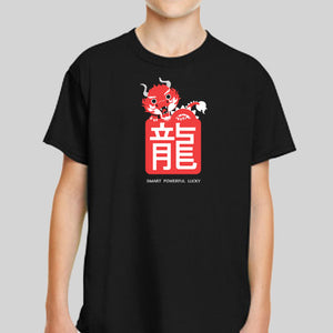 "Year of the Dragon Chinese Horoscope Boys Tee ""CHARACTERS"""