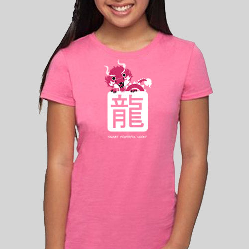 Year of the Dragon  Chinese Horoscope Girls Princess Tee