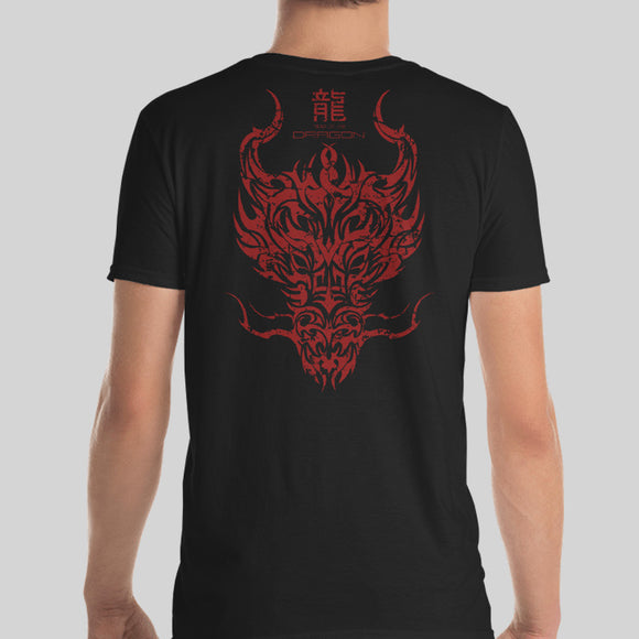 Year of the Dragon Chinese Zodiac T-shirt - Grunge Tribal Design on Back