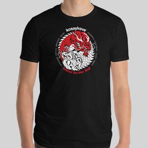 "Year of the Dragon Chinese Horoscope T-shirt ""YIN YANG"""