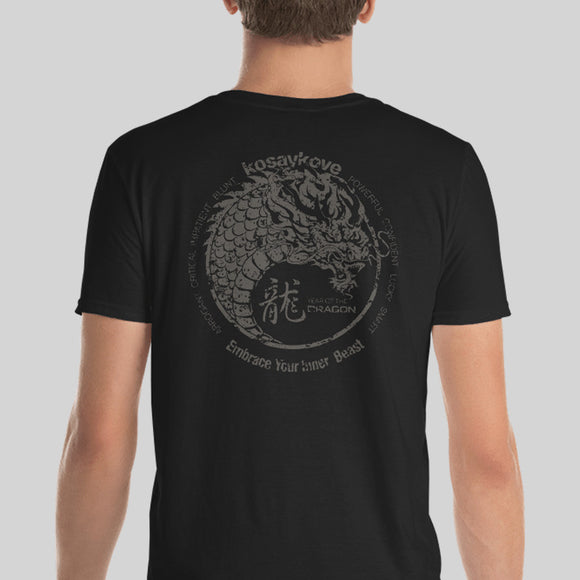 Year of the Dragon Chinese Zodiac T-Shirt
