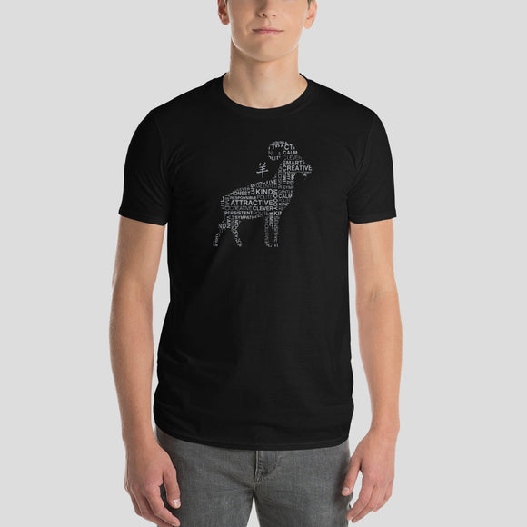 Year of the Goat - TRAITS (Ram/Sheep) - Mens T-Shirt