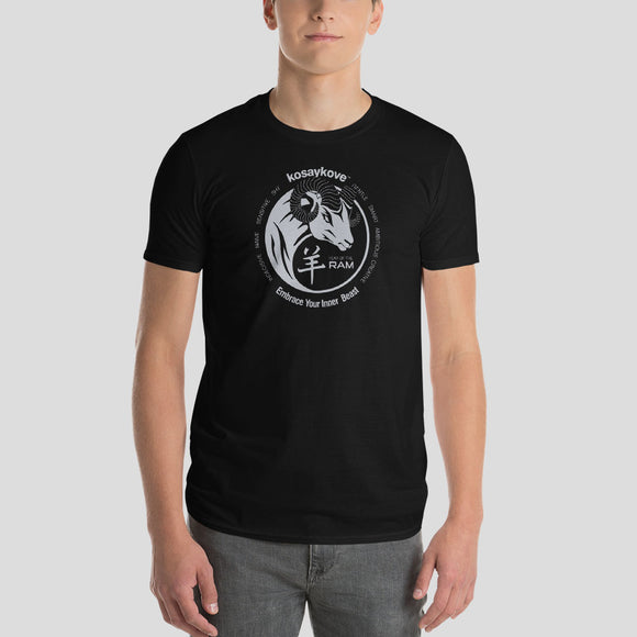 Year of the Goat (Ram/Sheep) Unisex T-shirt - YIN YANG in Mono