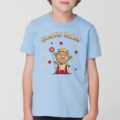 Year of the Goat - Ruling Beastees- Boys - Kids Fine Jersey Tee