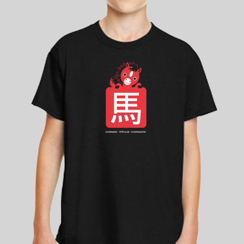 Year of the Horse - CHARACTERS in Color - Boys Tee