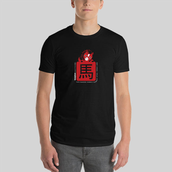 Year of the Horse - CHARACTERS - Mens Unisex Slim Fit Tee - Color Print