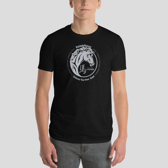 Year of the Horse Unisex T-shirt - YIN YANG in Mono