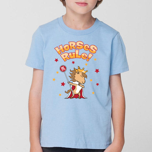 Year of the Horse - Ruling Beastees- Boys - Kids Fine Jersey Tee