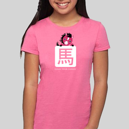 Year of the Horse Chinese Horoscope Girls Princess Tee