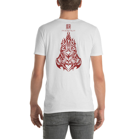 Year of the Rooster Unisex T-shirt - Grunge Tribal Design on Back