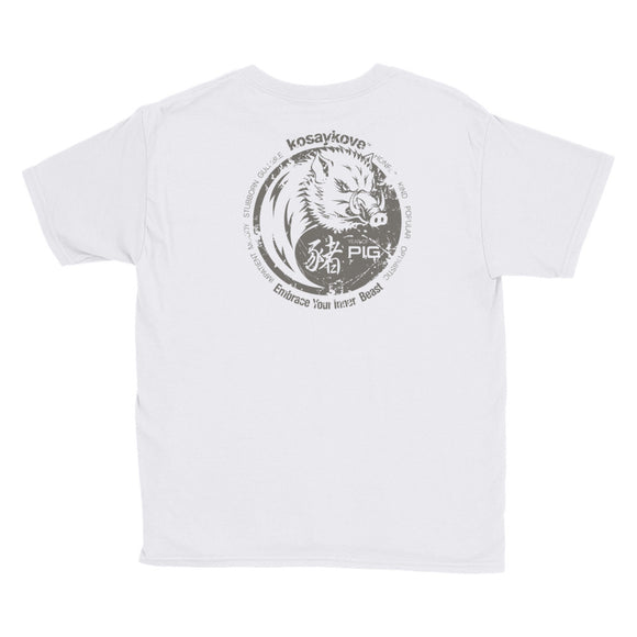 Year of the Pig - Yin Yang in Mono Back Print - Youth Lightweight Fashion T-Shirt