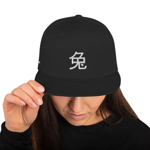 Year of the Rabbit Chinese Character Snapback Hat