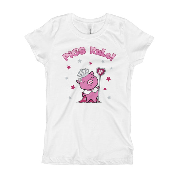 Year of the Pig - Ruling Beastees - Girls Princess Tee