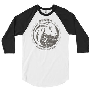 Year of the Rabbit Yin Yang Design - Unisex 3/4 Sleeve Raglan Shirt