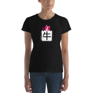 "Year of the Ox Chinese Horoscope T-shirt - Ladies Fashion Fit ""CHARACTERS"""