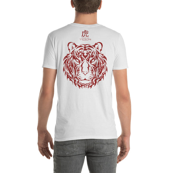 Year of the Tiger Unisex T-shirt - Grunge Tribal Design on Back