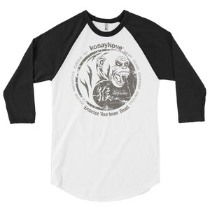 Year of the Monkey Yin Yang Design - Unisex 3/4 Sleeve Raglan Shirt