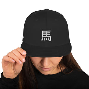 Year of the Horse Chinese Character Snapback Hat