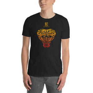 Year of the Snake Front Tribal Design - Short-Sleeve Unisex T-Shirt