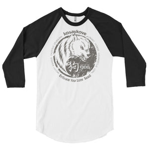 "Year of the Dog Chinese Zodiac Raglan Shirt ""Yin Yang"""