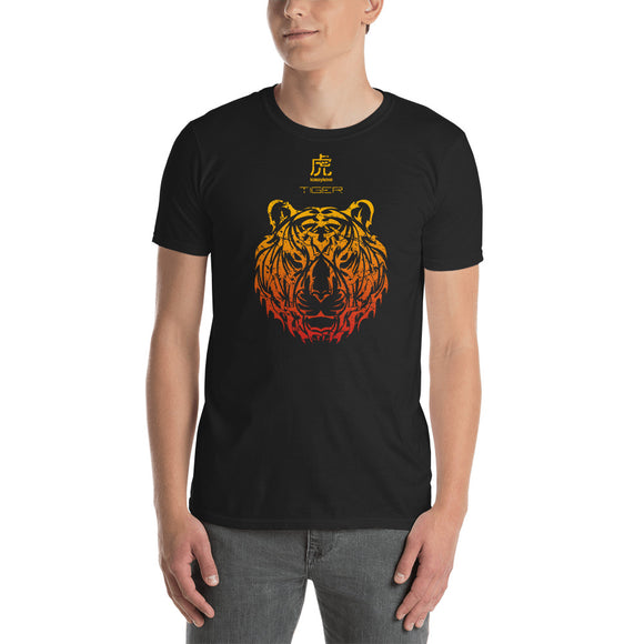 Year of the Tiger Front Tribal Design - Short-Sleeve Unisex T-Shirt