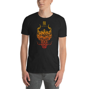 Year of the Dragon Chinese Horoscope T-shirt Front Tribal Design