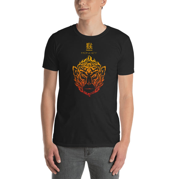 Year of the Monkey Front Tribal Design - Short-Sleeve Unisex T-Shirt