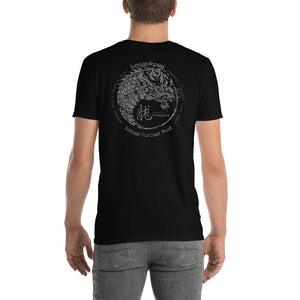 "Year of the Dragon Chinese Zodiac T-Shirt ""YIN YANG"" in Mono Grunge Back Print"