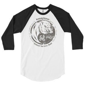 Year of the Pig Yin Yang Design - Unisex 3/4 Sleeve Raglan Shirt